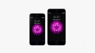 İphone 6 Plus tanıtım videosu